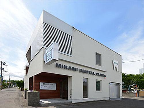 Mikamib2_3